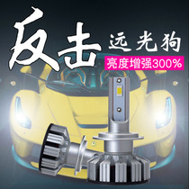 05-10款骐达/颐达汽车前大灯总成改装海5双光透镜天使眼LED日行灯