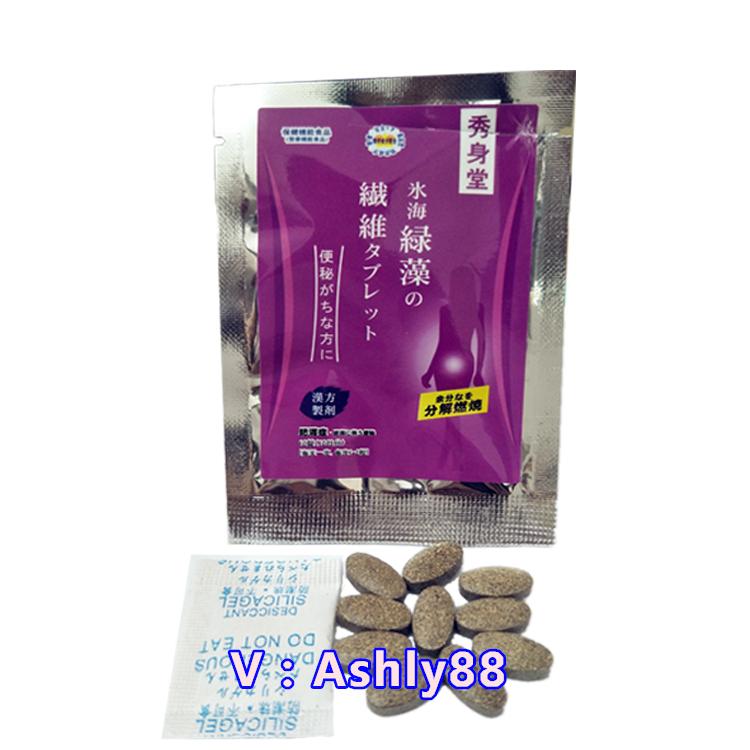 日本秀身堂冰藻猛料包可搭配纤梅饮急救箱顽固正点香草茶正品包邮