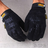 Super Technician Outdoor Gloves Seal F1 Gloves Cycling Gloves Non-slip gloves Sand dunes outdoor