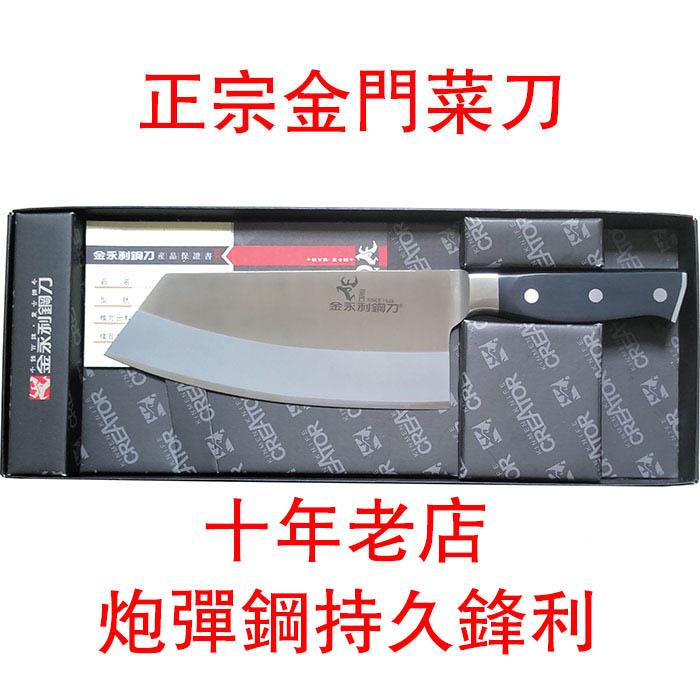 Кухонные ножи для измельчения продуктов Артикул 4022338837