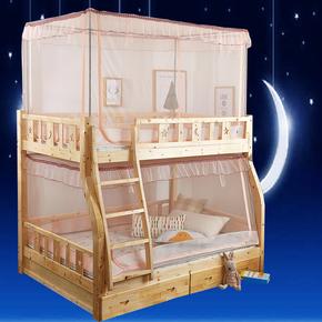 学生宿舍子母床拉链蚊帐1.2m/1.35/1.5米上下铺儿童高低床双层床