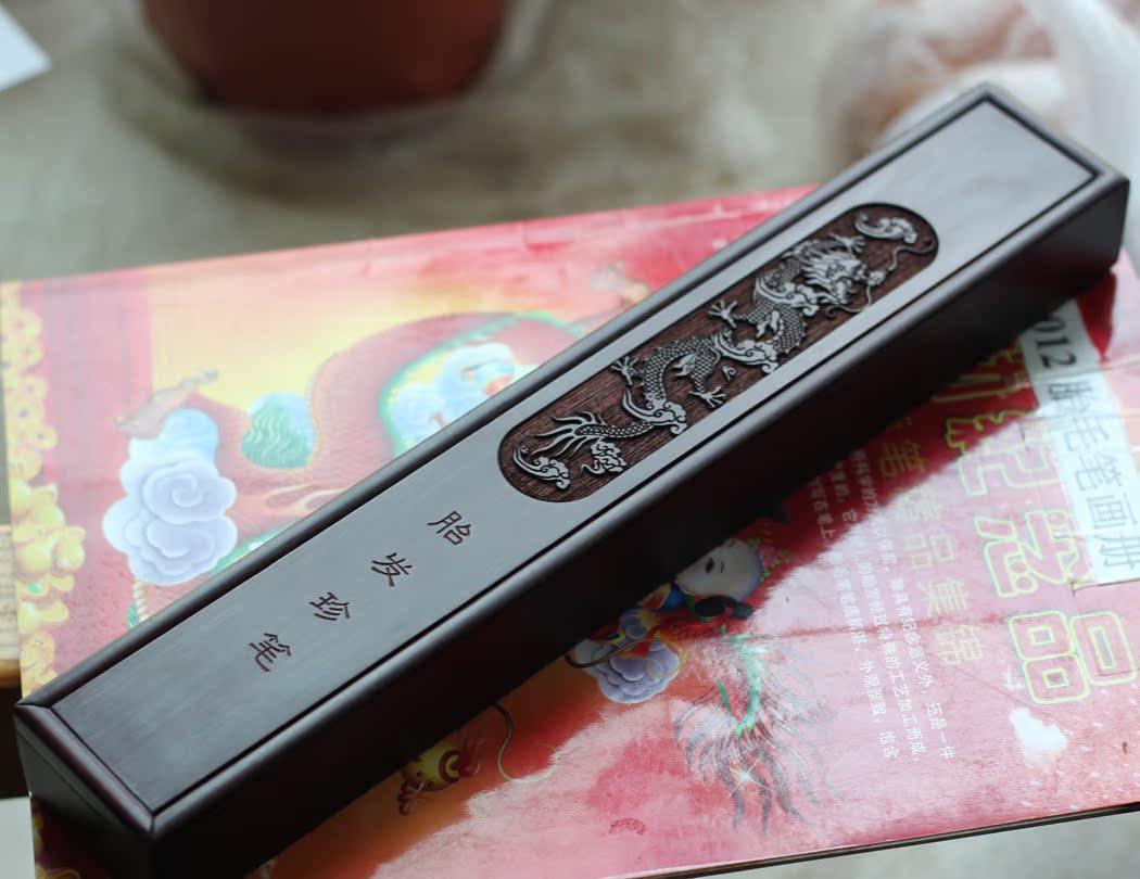爱婴坊北京上门理发定做胎毛笔盒子B-3839紫檀木浮雕龙凤2018新品