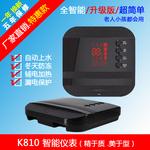 赛佳智控K810太阳能热水器控制仪表全智能自动上水恒水温水位加热