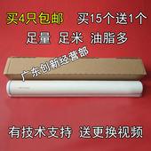8001清洁纸油布复印机配件MP 7500 7502 8000 9002 理光7001 2075图片