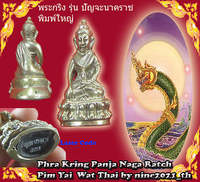 Purchasing amulet Buddha card Lucky evading evil spirits opening business to keep safe and healthy