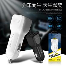 力拓 双USB车载充电头 智能快速汽车用车充头 2.1A手机充电器