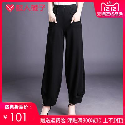 灯笼裤女裤秋季新款宽松萝卜裤长裤韩版黑色气质裤子显瘦阔腿裤子