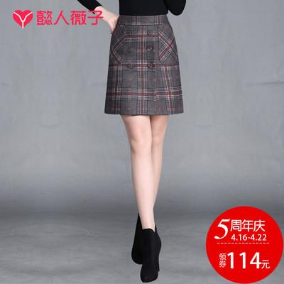 半身裙a字裙女裙春季新款格子裙短裙修身开叉韩版包臀裙一步裙女