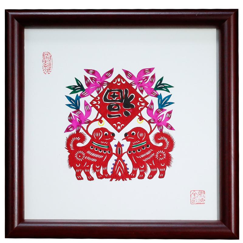 中国特色剪纸画客厅卧室装饰画纯手工狗年十二生肖剪纸送老外礼品