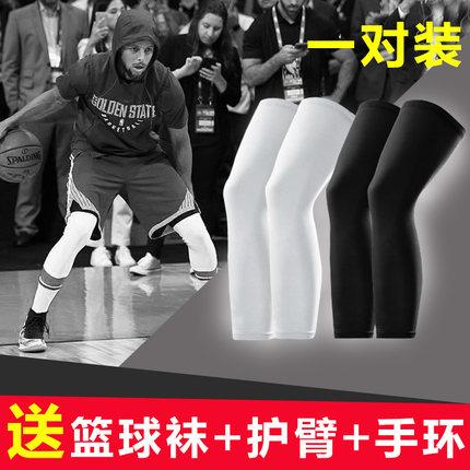 篮球护膝丝袜护腿裤袜男女运动护具装备全套跑步长款护小腿套专业