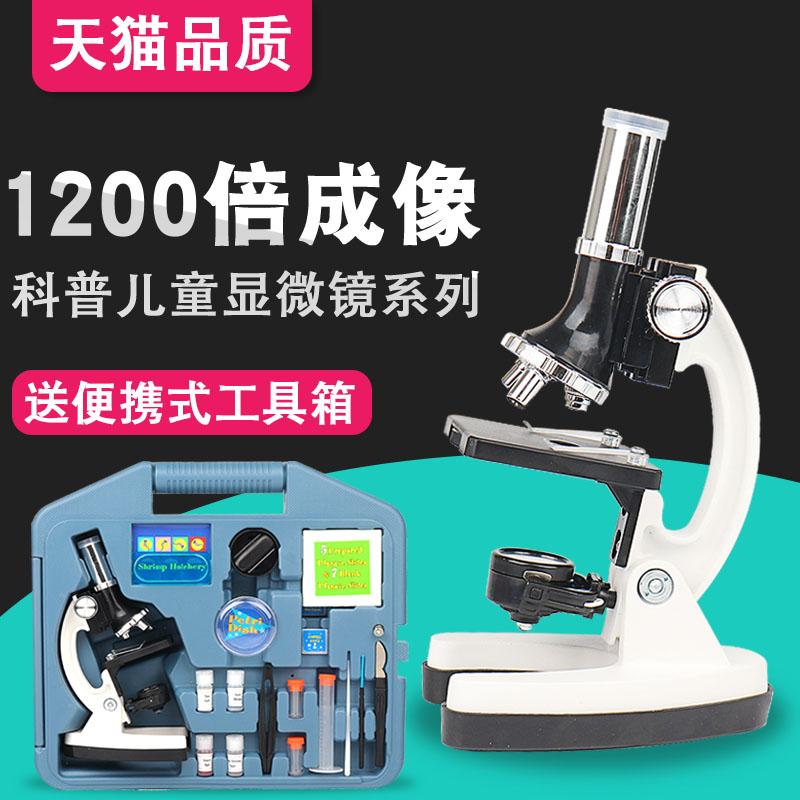 木贵婴20190121显微镜