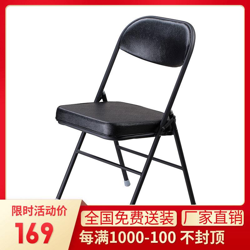 Офисные кресла Артикул 587633448849