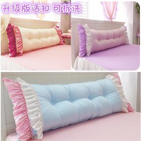 韩版床头靠垫软包大靠背全棉公主双人长靠枕抱枕含芯可拆洗