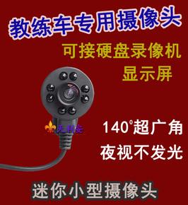 高清有線攝像小型8燈夜視無光監控頭超小型迷你監控器攝像機頭