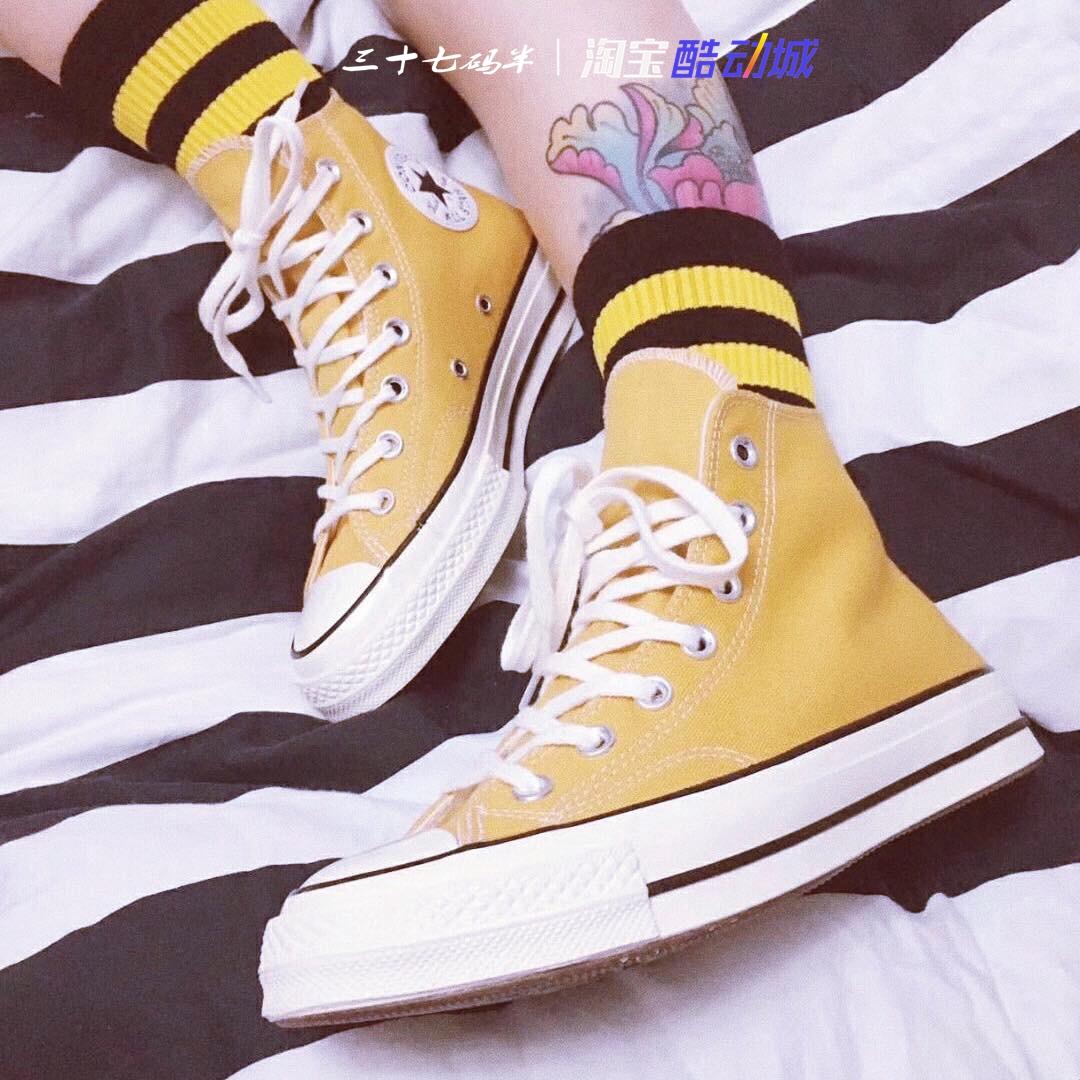 Converse匡威1970s 三星标黄色高帮低帮男鞋女鞋帆布鞋162054C