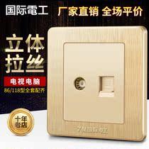 国际电工86型开关插座 墙壁香槟金面板电视电脑插座信息网线插座