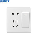 International electrician 86 type Yabai Ming switch socket clear line box one open single-control switch with five-hole power outlet