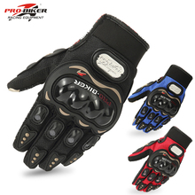 Cross-country Motorcycle Gloves Four Seasons Racing Cycling Locomotive Touch Screen Anti-Slip All-Finger Knight Equipped with Breathable Gloves