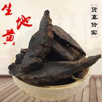 500 grammes de la terre de phytothérapie chinoise Huangsen