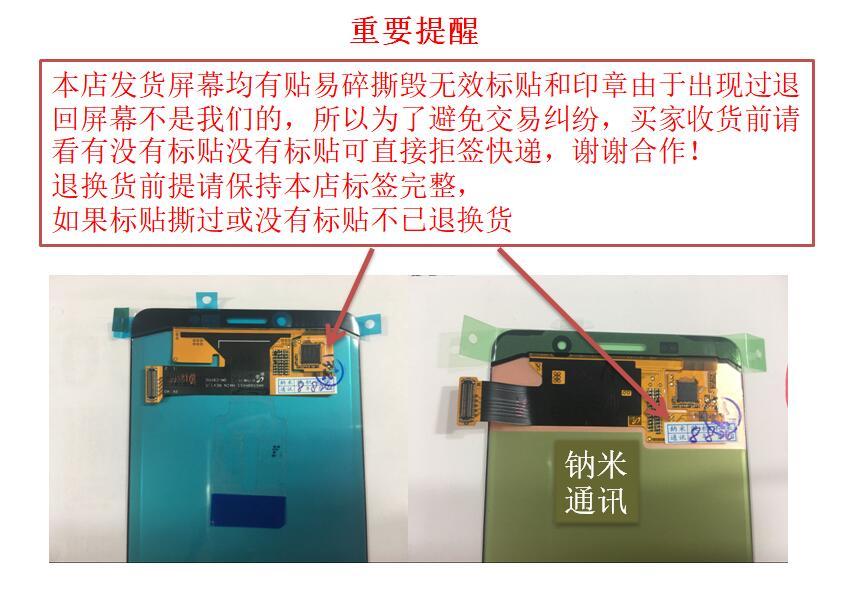 三星A9 C9 Pro A9000 A9100 C9000 C5000 A5100显示屏幕总成A5108