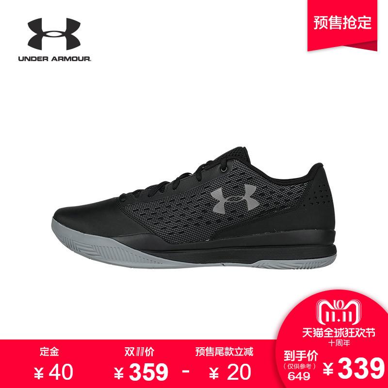 Under Armour 安德玛 UA男子 Jet 低帮运动篮球鞋 -3020254