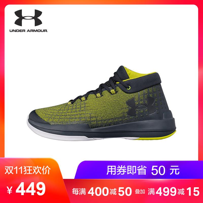 Under Armour 安德玛 UA男子 NXT 篮球鞋-1298311