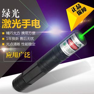 正品绿光激光手电售楼讲沙盘射笔充电红外线笔激光灯满天星教鞭笔