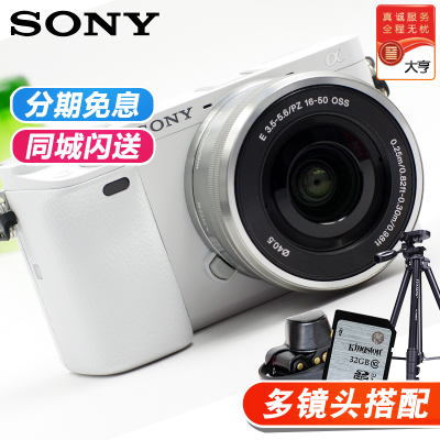 Sony/索尼 ILCE-6000L套机(16-50mm) a6000微单反相机单机A6000