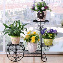 铁艺花架绿萝多层客厅组装花架阳台欧式花架子室内铁艺花架落地式