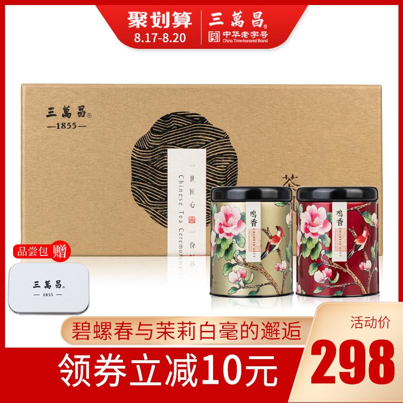 Чай Би Ло Чунь Артикул 584243344796