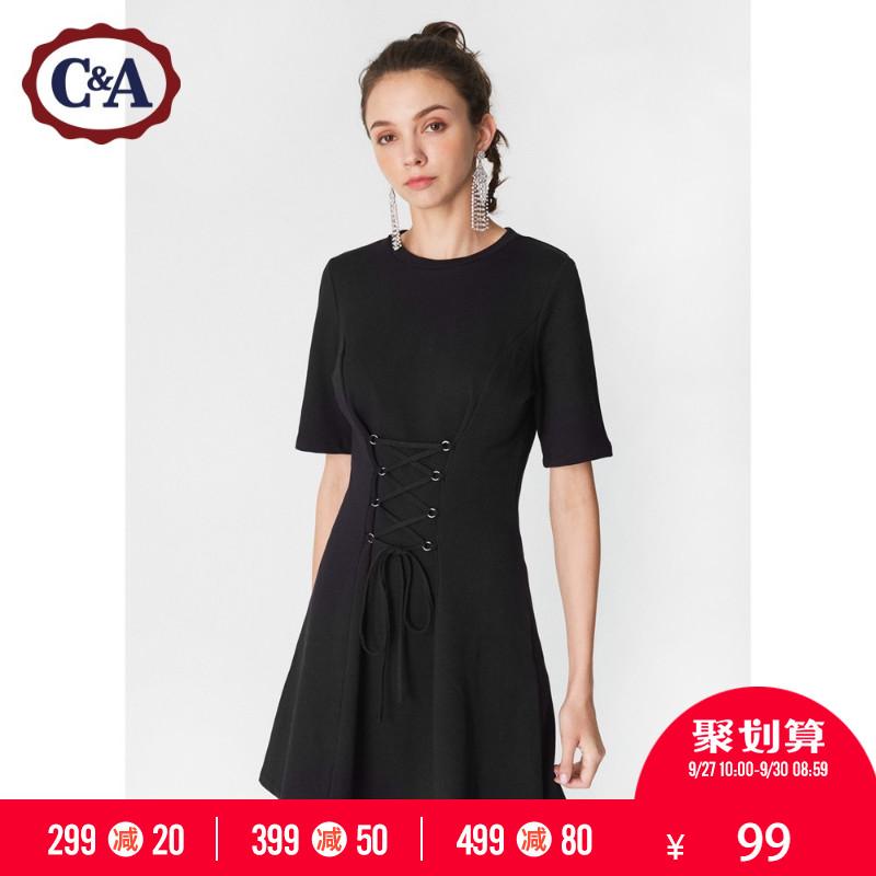 针织棉短袖连衣裙