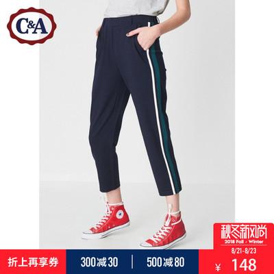 C&A女装撞色侧条弹力针织运动裤 秋季新款休闲裤CA200208720-BD