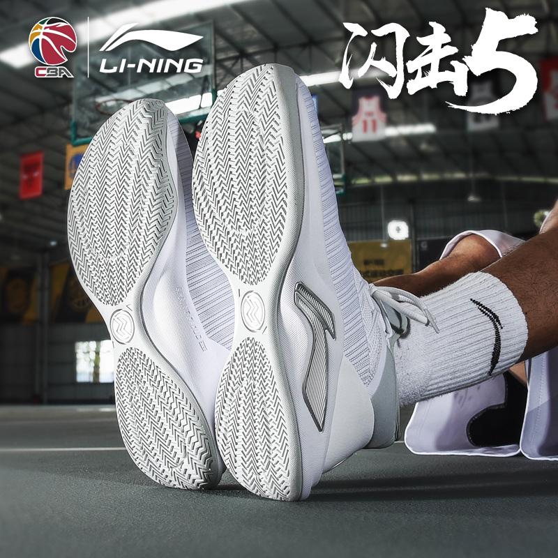 李宁闪击5低帮球员版篮球鞋6韦德之道7音速3白色男鞋运动鞋球鞋男