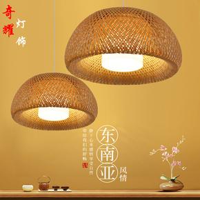新中式竹艺吊灯创意小灯笼东南亚餐厅过道客厅阳台日式个性竹子灯