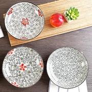 宜家家居瓷日式和风花纹菜盘小碟子家用陶餐具圆形菜碟盘子餐盘
