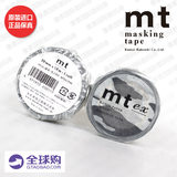 Japan imported mt foto photographic equipment and paper tape SLR micro single camera lens protection paper