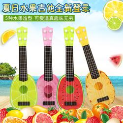 【天天特價】兒童水果尤克里里仿真小吉他烏克麗麗樂器吉它玩具