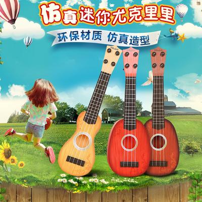儿童仿真迷你尤克里里可弹奏乐器琴宝宝音乐小吉它塑料吉他玩具网友购买经历
