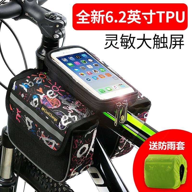 Велосипедные сумки / Рюкзаки Артикул 520477662298