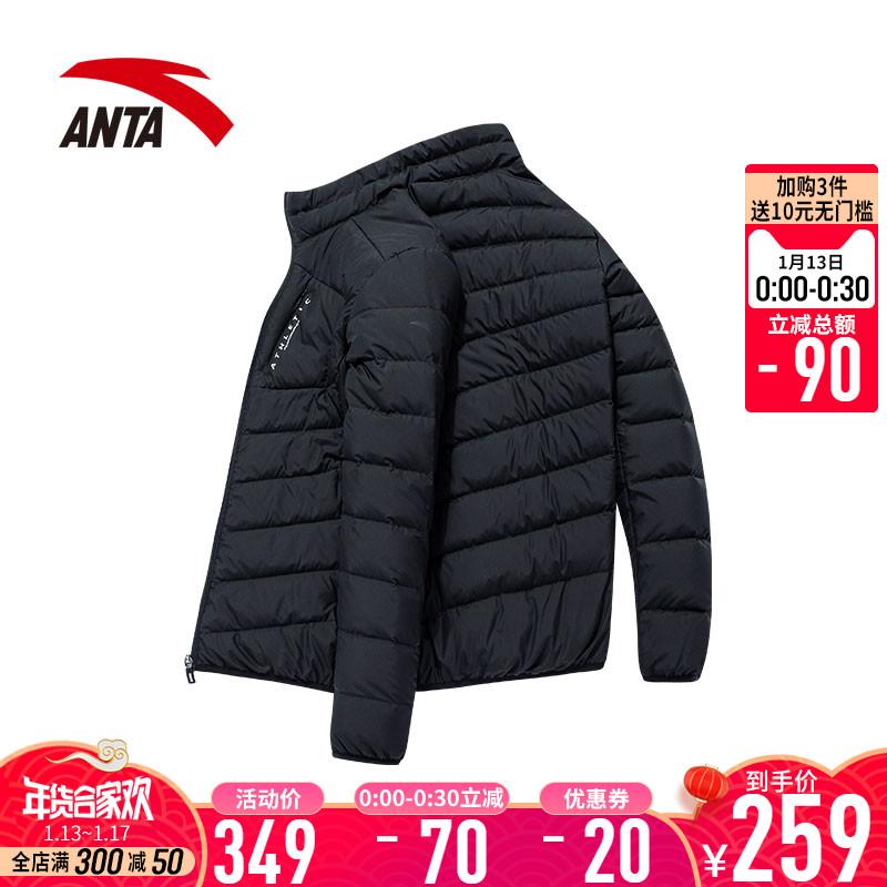 安踏羽绒服男士正品2018冬季新款短款轻薄保暖棉服运动休闲外套男