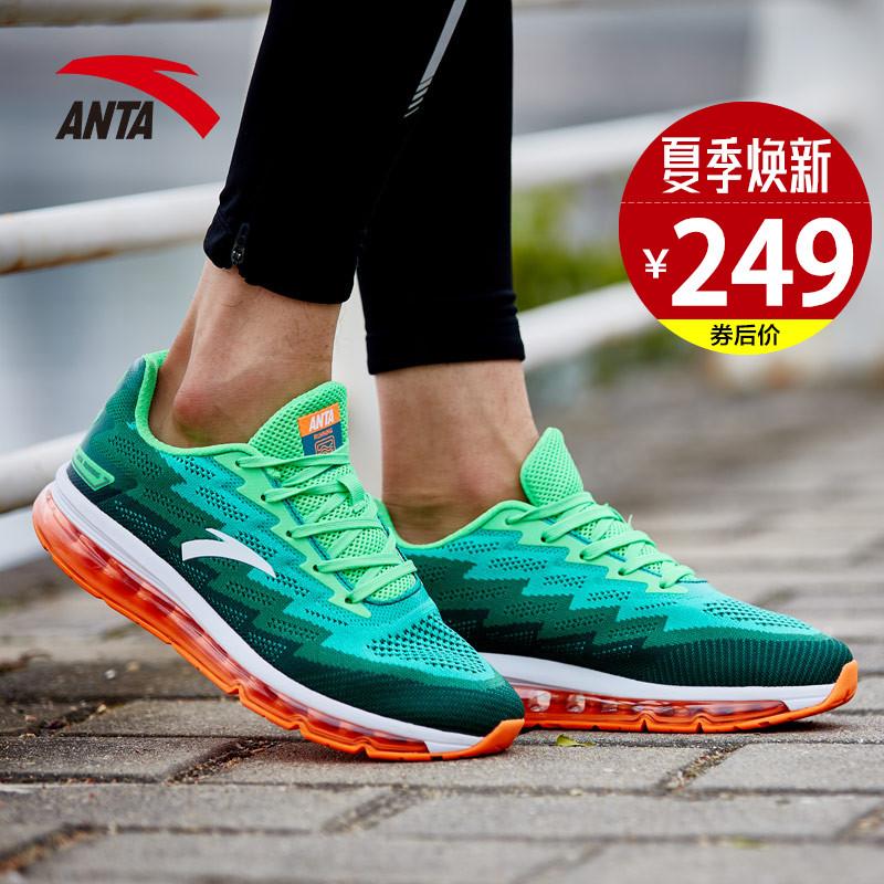 品牌跑步鞋子男运动鞋