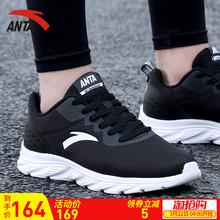 安踏运动鞋男鞋2019春夏季新款轻便舒适网面透气跑步鞋休闲旅游鞋