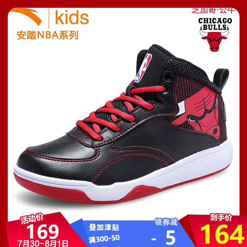 安踏儿童篮球鞋2019夏季新款NBA篮球鞋运动鞋休闲鞋耐磨防滑减震
