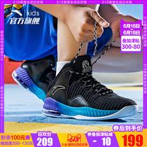 儿童鞋网面凉鞋男账动鞋女童防滑休闲鞋透气网鞋宝宝鞋软底宝宝鞋