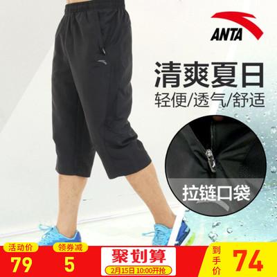 安踏运动裤正品七分裤薄款2018新款夏季速干透气运动短裤男跑步裤