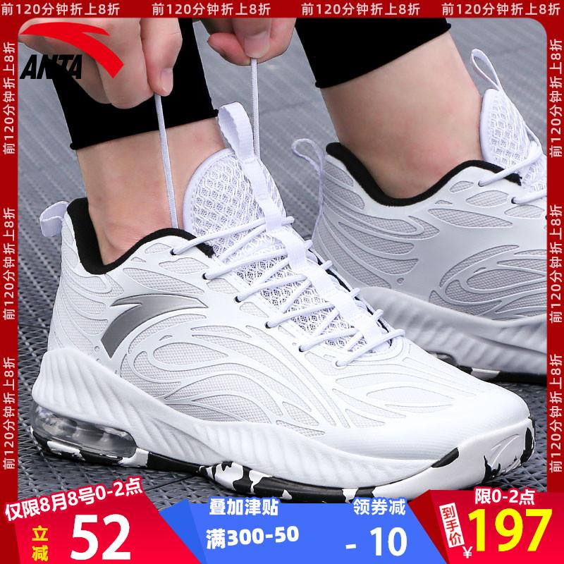 安踏篮球鞋男鞋2019夏季新款透气官网正品kt4要疯3气垫男运动鞋5