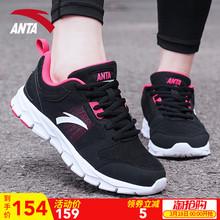 安踏运动鞋女鞋2018新款官网正品2019新鞋跑步鞋春季旅游休闲鞋子
