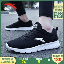 安踏男鞋运动鞋2019新鞋春季新款官网正品休闲鞋网面透气跑步鞋子