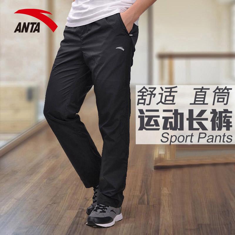 男运动裤涤纶