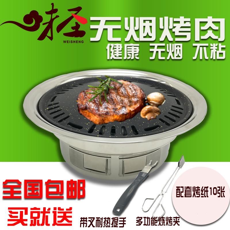 烧烤架 商用 碳烤